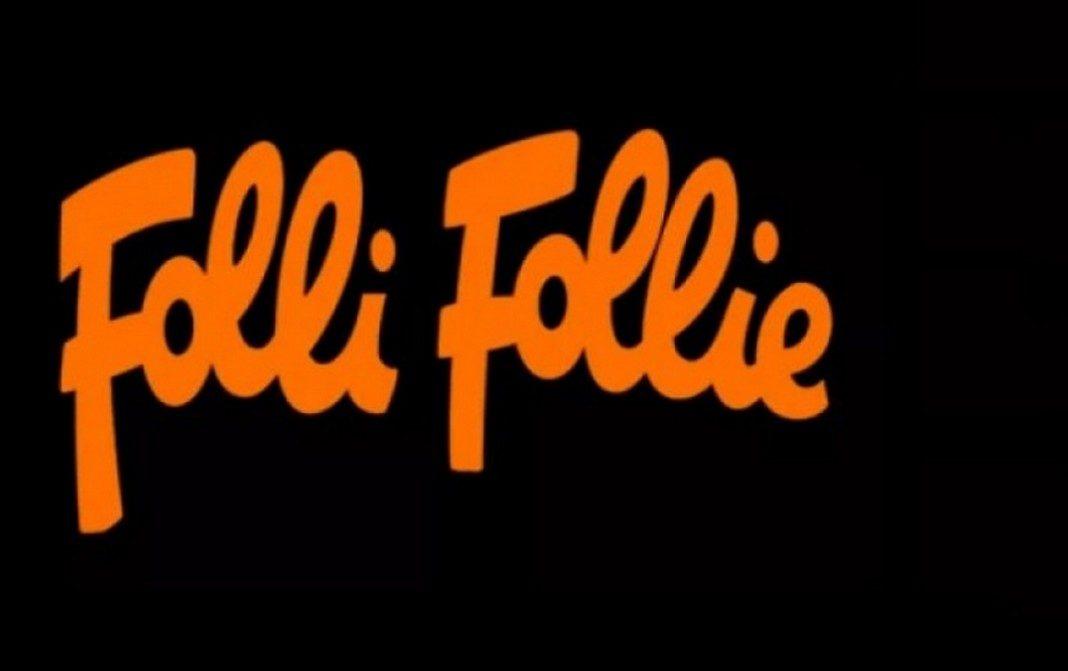 Στην φυλακή οι Δημήτρης και Τζώρτζης Κουτσολιούτσος για τα παραποιημένα στοιχεία στα Folli Follie