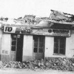 Αλκυονίδες 24 Φεβρουαρίου 1981.Ο ισχυρός σεισμός (Μ=6,7)