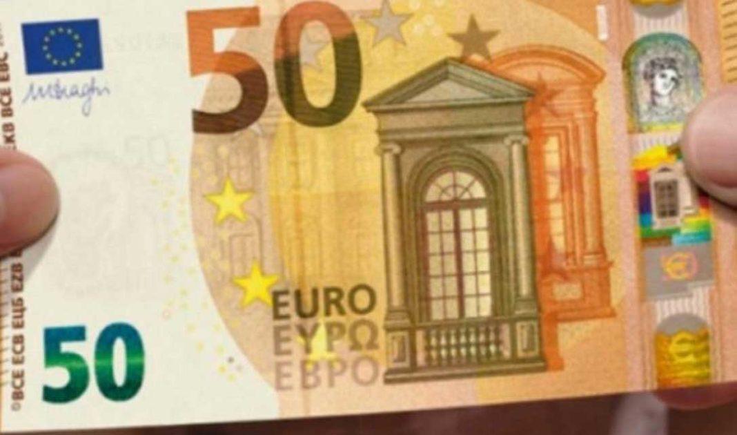 50eyro-50ευρω