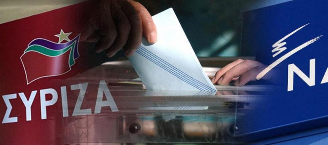 Εθνικές εκλογές 2019: Νέα δημοσκόπηση: Στις 9,2 μονάδες