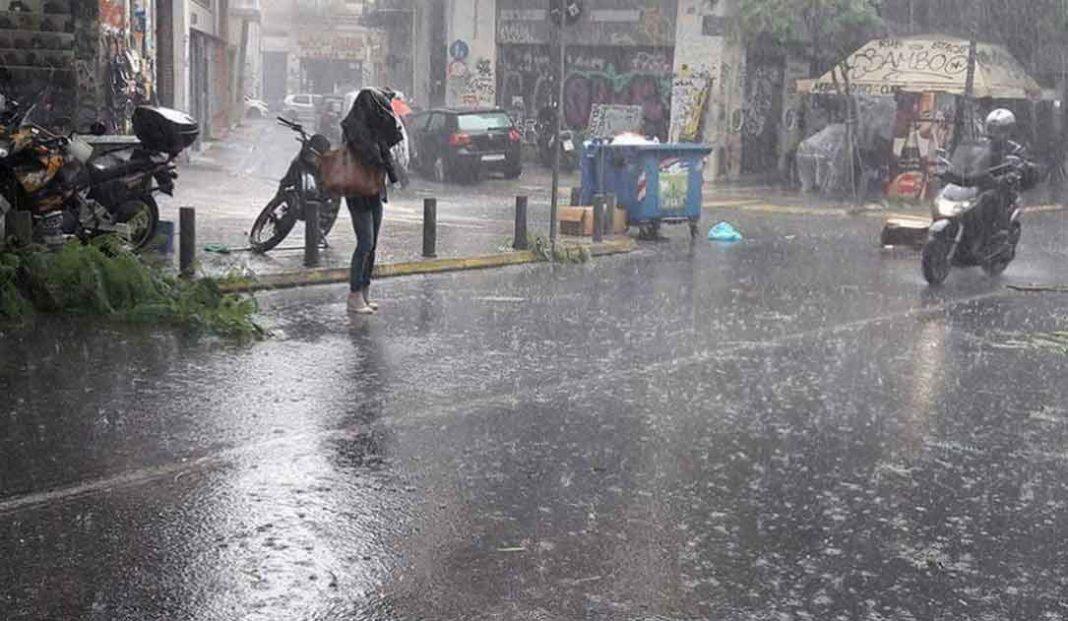 Νεφώσεις με βροχές και καταιγίδες κατά τόπους ισχυρές, τις πρώτες πρωινές ώρες