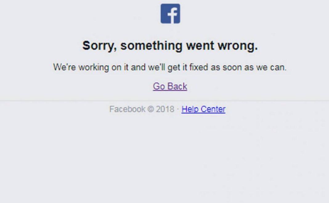 Προβλήματα με το Facebook