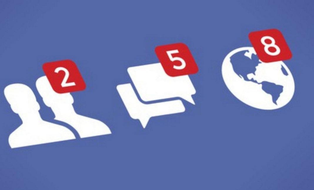 Facebook: Στη «φόρα» κωδικοί πρόσβασης