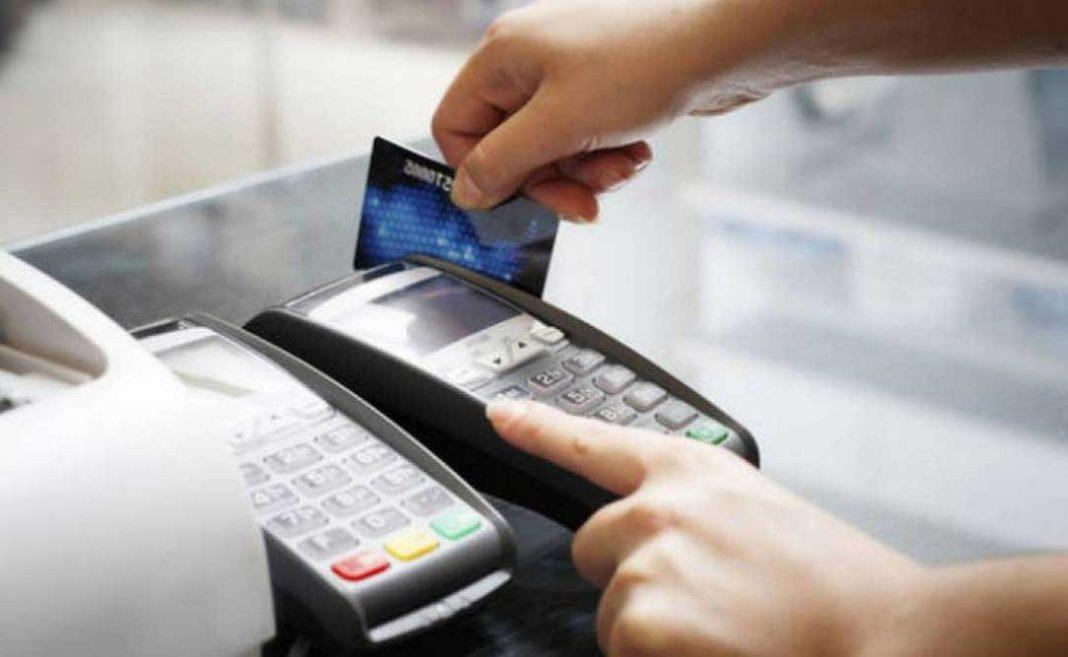 Ολοκληρώθηκε η 30η φορολοταρία του Υπουργείου Οικονομικών και της ΑΑΔΕ με βάση τις συναλλαγές