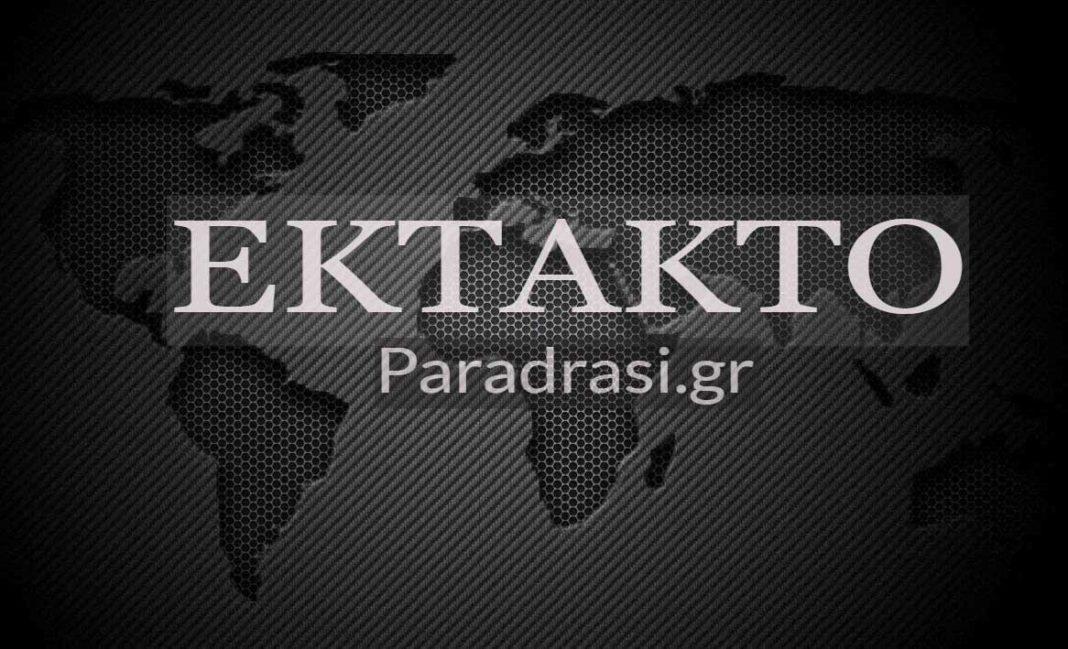 Επίθεση στο Αστυνομικό Τμήμα Ακροπόλεως - Δύο αστυνομικοί τραυματίες - ΤΩΡΑ