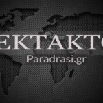 Κεχριές: Εκκενώνεται το Σοφικό -Κηρύχθηκε σε κατάσταση έκτακτης ανάγκης η Aν. Κορινθία