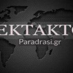 Lockdown: «Κλείδωσαν» νέα μέτρα, τα ανακοινώνει το απόγευμα ο Χαρδαλιάς