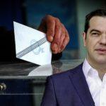 Άρωμα εκλογών: Προεκλογικά «δώρα»- Δίνουν ιθαγένεια σωρηδόν - Νέες προσλήψεις σε δήμους