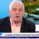Τσιρώνης: Αρνείται πως είπε  ότι το Καστελόριζο δεν ανήκει στο Αιγαίο - ΒΙΝΤΕΟ