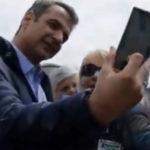 Γυναίκα ζήτησε από τον Κυριάκο Μητσοτάκη selfie κι εκείνος έβγαλε μόνο τον εαυτό του (vid)