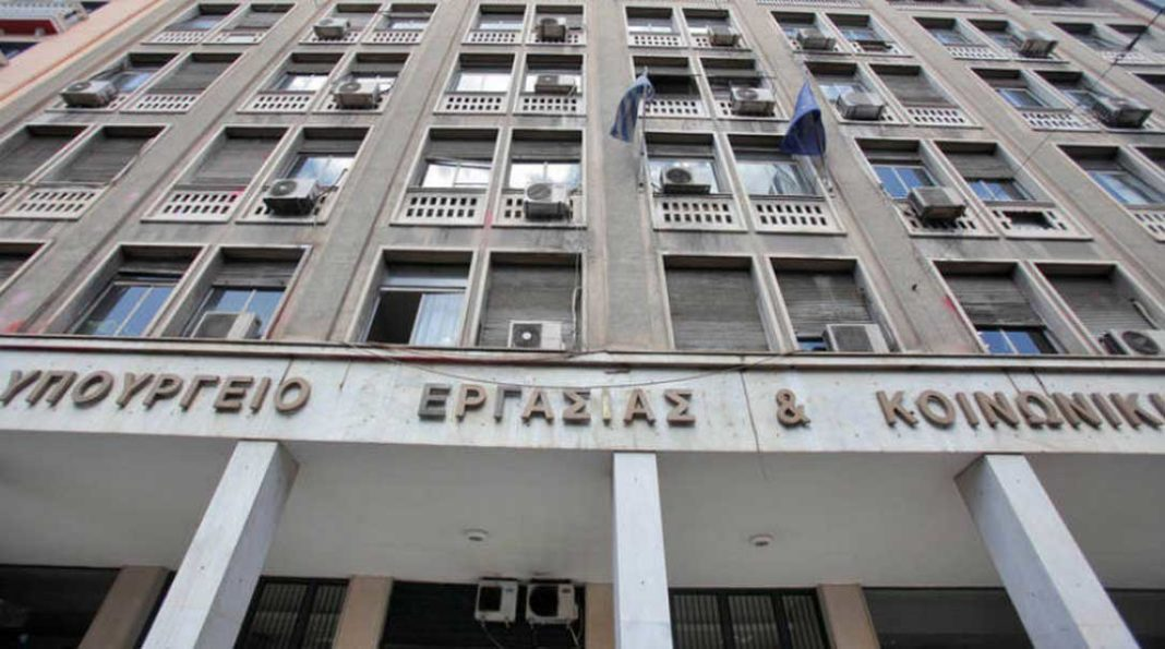 Νέο επίδομα 1.150 ευρώ-Ποιοι το δικαιούνται Όπως αναφέρεται σε σχετική ανακοίνωση του υπουργείου Εργασίας, ο πρώτος κύκλος της δράσης «Εξατομικευμένη υποστήριξη εργαζομένων