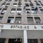 Νέο επίδομα 1.150 ευρώ-Ποιοι το δικαιούνται