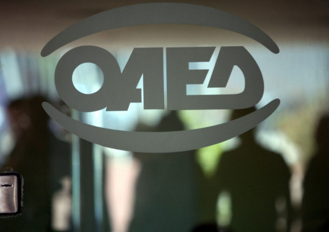 ΟΑΕΔ: Μάθε αναλυτικά! Ένα νέο ειδικό επίδομα, για τους ανέργους που δεν μπορούν να ενταχθούν στην 12μηνη τακτική επιδότηση, ανακοινώθηκε