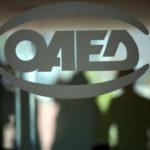 ΟΑΕΔ: Νέο επίδομα για ανέργους – Μάθε αν το δικαιούσαι!