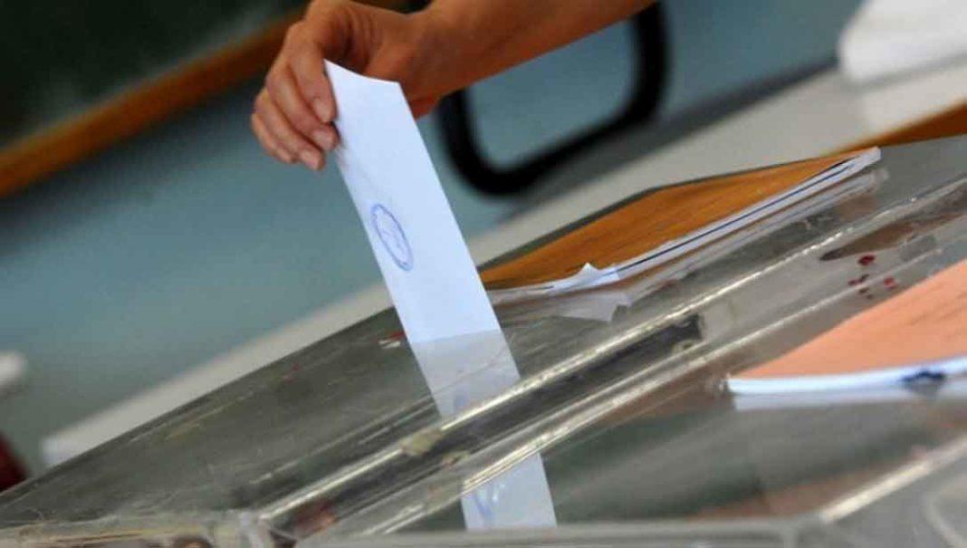 Περίεργη δημοσκόπηση μειώνει την ψαλίδα ΝΔ-ΣΥΡΙΖΑ και παρουσιάζει την ΧΑ πέμπτο κόμμα