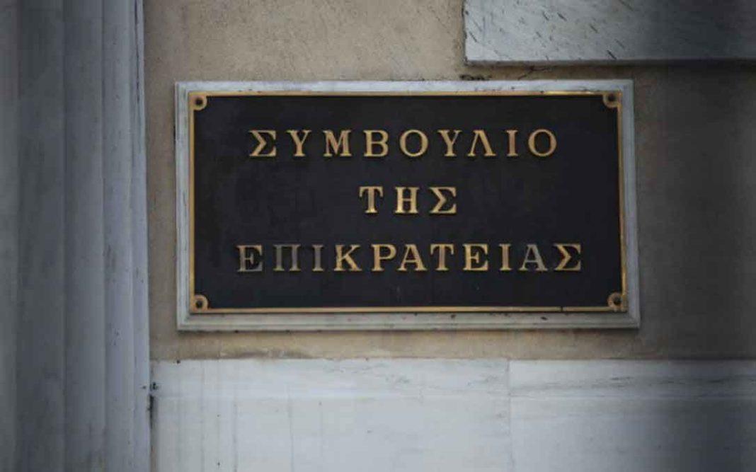 Ψυχρολουσία για τους δημοσίους υπαλλήλους από το ΣτΕ, η Ολομέλεια του οποίου ανέτρεψε απόφαση του αρμόδιου τμήματος και έκρινε