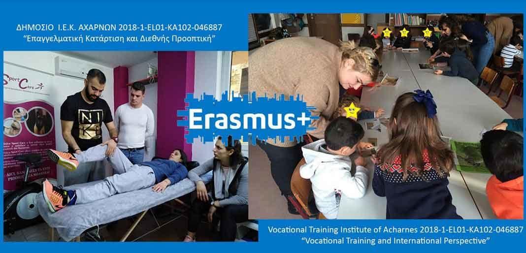 Erasmus+ Και οι δύο ροές του προγράμματος Erasmus+, με κωδικό 2018-1-EL01-KA102-046887 και τίτλο Επαγγελματική Κατάρτιση και Διεθνής Προοπτική, πραγματοποιήθηκαν με απόλυτη