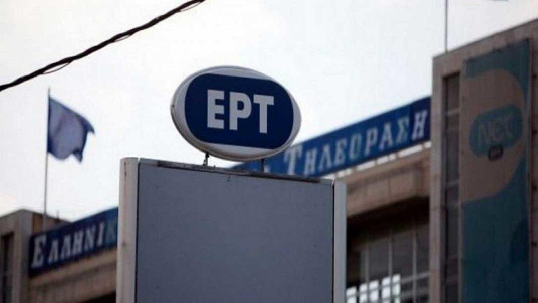Αργύρης Κουσούρης Θλίψη ΕΡΤ: Πέθανε δημοσιογράφος