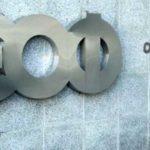 Προσοχή: Ο ΕΟΦ ανακαλεί κρεμοσάπουνο και στιγμιαίο ρόφημα