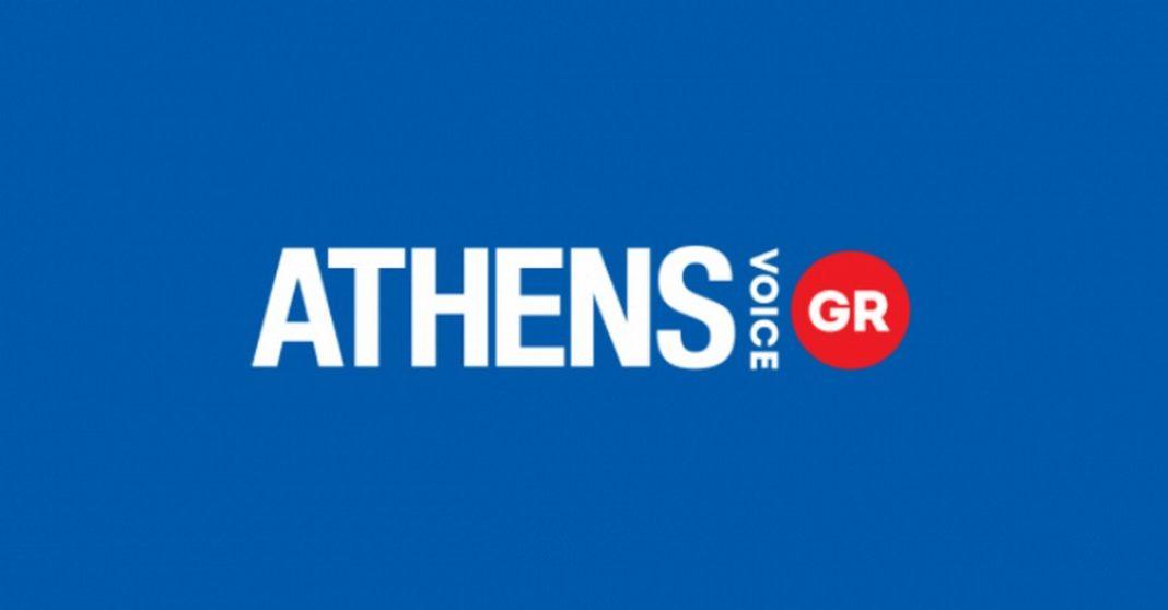Athens Voice: Σάλος για την ανάρτηση με την νεκρή αποκλειστική -H απάντηση της AV