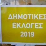 Αναλυτικά οι δήμαρχοι που εκλέγονται στην Αττική