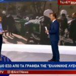 Αιγάλεω-Επίθεση δέχτηκαν δύο μέλη στις Ελληνικής λύσης έξω από τα γραφεία τους..