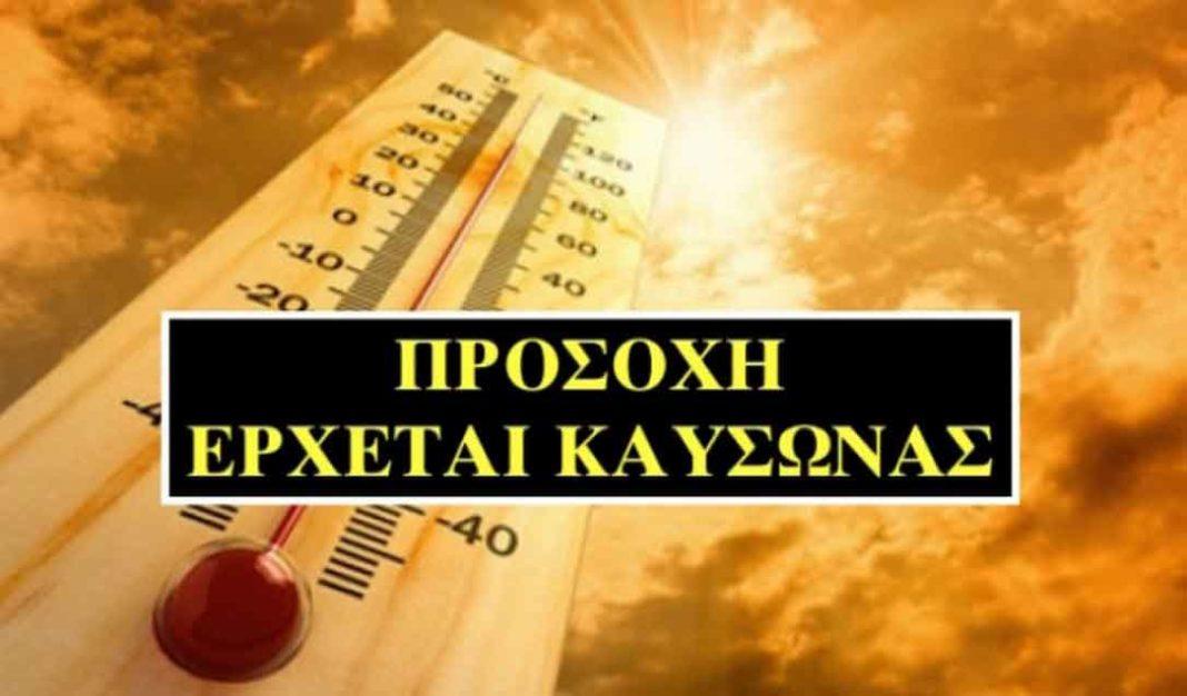 υδράργυρος Καιρός: Στον ορίζοντα τα πρώτα... 40άρια! Καρέ - καρέ η άνοδος της θερμοκρασίας