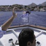 Τσίπρας από Χάλκη: Καταργείται ο ΕΝΦΙΑ για νησιά κάτω των 1.000 κατοίκων