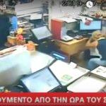 Βίντεο από την ώρα του σεισμού σε σουπερμάρκετ στη Χασιά