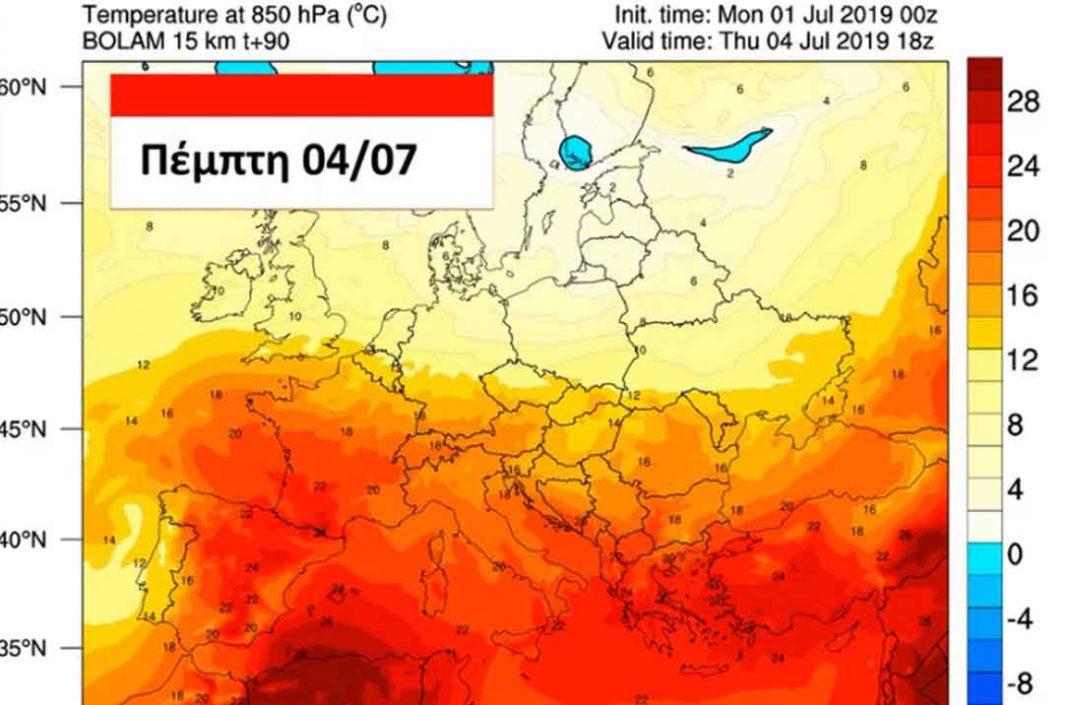 Συναγερμός στο Αστεροσκοπείο Αθηνών-Ετσι θα «σκεπάσει» την Ελλάδα το κύμα καύσωνα- ΒΙΝΤΕΟ