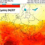 Ετσι  θα «σκεπάσει» την Ελλάδα το κύμα καύσωνα- ΒΙΝΤΕΟ
