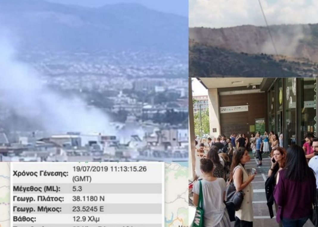 Ως μια «πρόβα τζενεράλε για ένα μεγαλύτερο σεισμό που θα κτυπήσει την Αθήνα» χαρακτήρισε τη σεισμική δόνηση 5,1