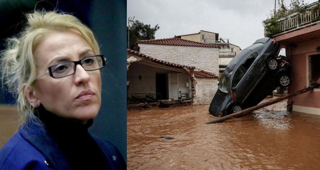 Δούρου Άρχισαν οι απολογίες για την πλημμύρα στη Μάνδρα