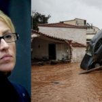 Πλημμύρες Μάνδρα : Ενώπιον του ανακριτή η Ρένα Δούρου.