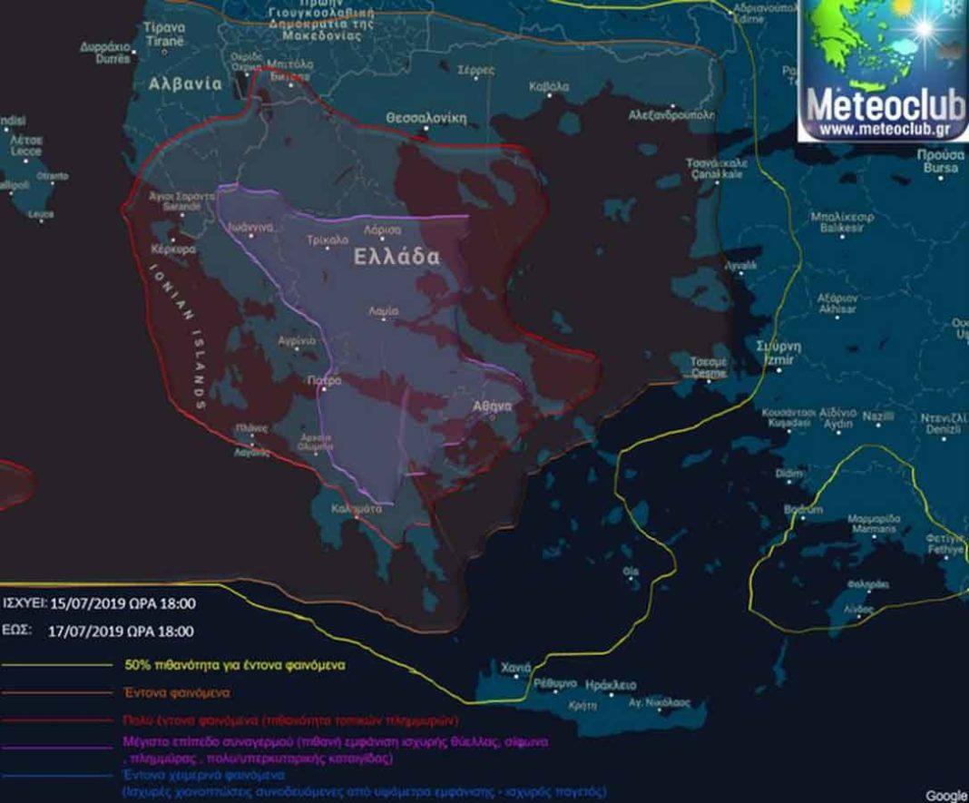 Στον Κατωτέρω Χάρτη Meteoclub Extreme Map Μπορείτε Να Δείτε Προειδοποιήσεις Έντονων Φαινομένων Για Την Ελληνική Επικράτεια.