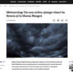 Μετεωρολόγος από τη Ρουμανία: Κυκλώνας θα περάσει την Παρασκευή από την Ελλάδα