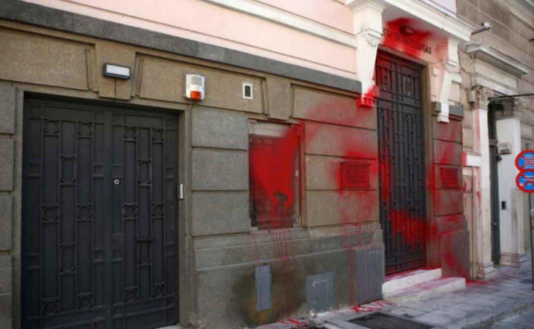 Ηγετικό στέλεχος του Ρουβίκωνα που πρόσφατα έκανε μια ανάρτηση στο facebook, συνελήφθη