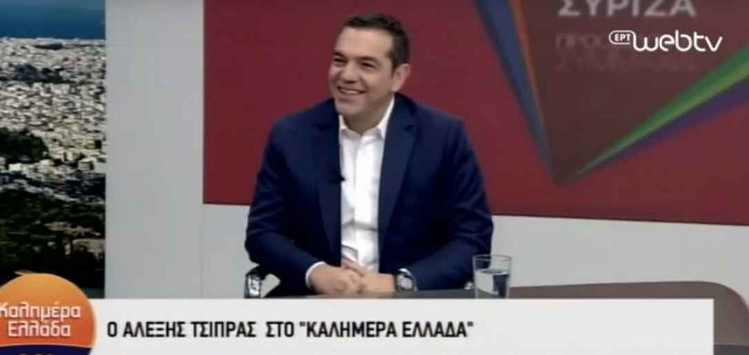 Ο κ. Τσίπρας είπε στον ΑΝΤ1 ότι «ζητάω όχι μια δεύτερη ευκαιρία αλλά την πρώτη να κριθώ για το πώς με δικαιοσύνη