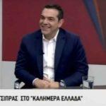 Τσίπρας: Αποδείξαμε ότι δεν μειώθηκαν οι συντάξεις