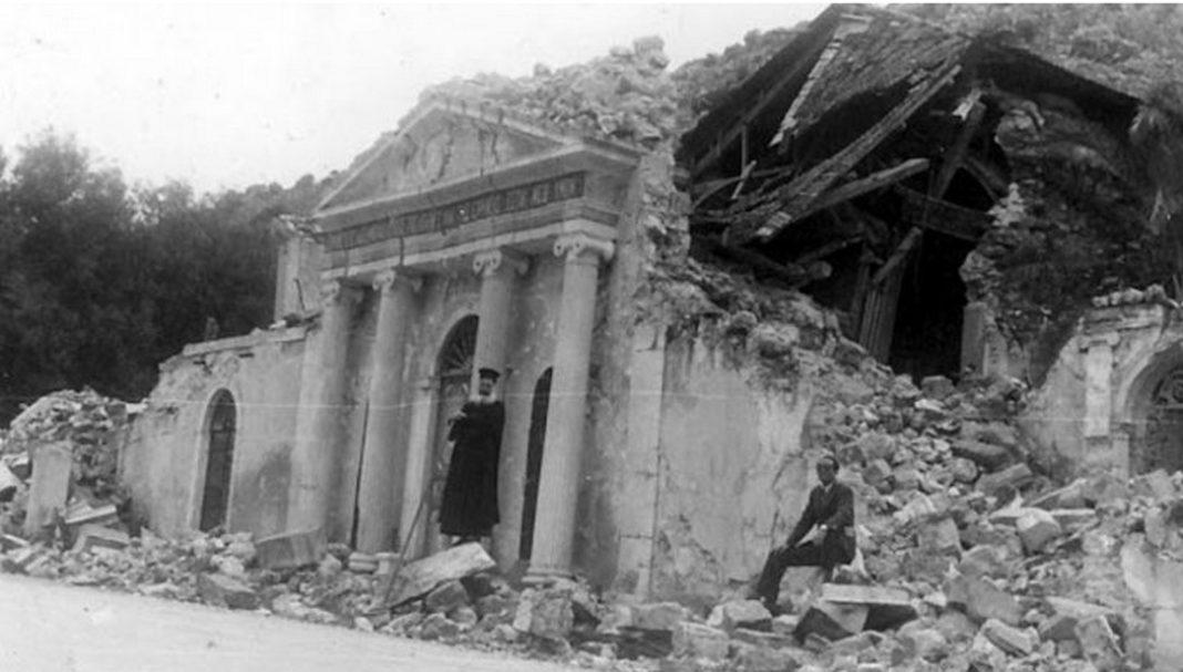 12 Αυγούστου 1953: Ο σεισμός που άλλαξε την ιστορία της Κεφαλονιάς