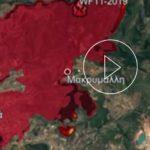 Πυρκαγιά στην Εύβοια- Ενεργοποιήθηκε το προγνωστικό σύστημα IRIS