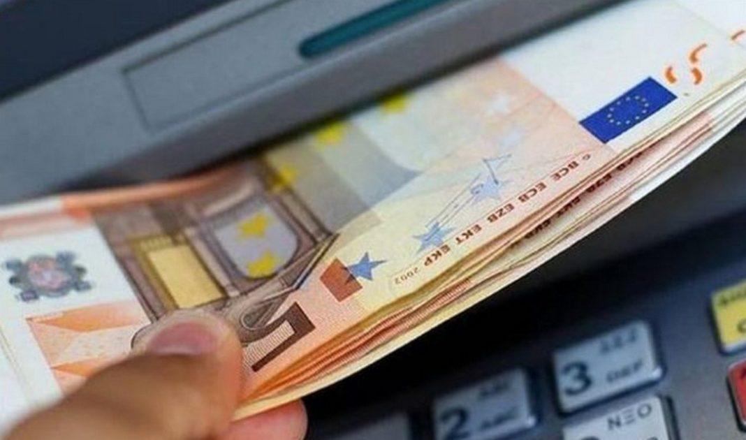 Συντάξεις:Αυξήσεις που θα φτάσουν έως και τα 960 ευρώ