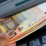 Συντάξεις: Αυξήσεις που θα φτάσουν έως και τα 960 ευρώ- Αναλυτικά