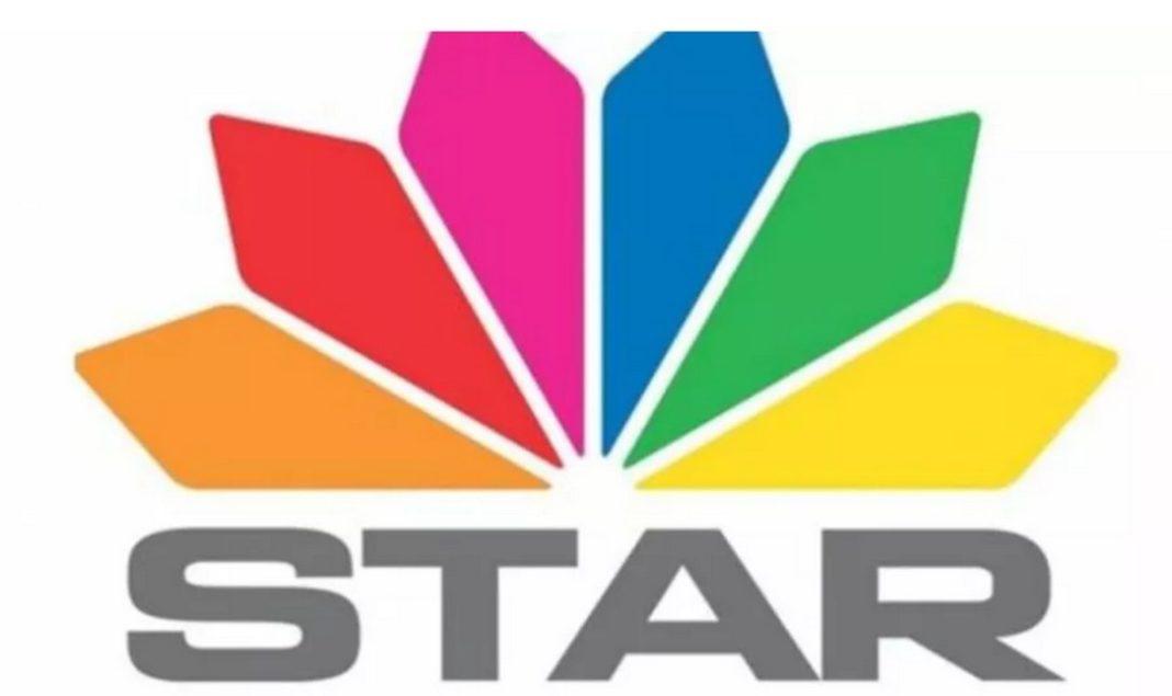 H ανακοίνωση του Star για τα ψευδή δημοσιεύματα!