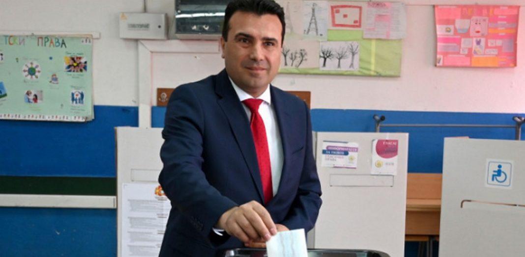 Στις 12 Απριλίου θα διεξαχθούν οι πρόωρες εκλογές στη Βόρεια Μακεδονία. Έπειτα από ένα θρίλερ στη συνάντηση των πολιτικών αρχηγών