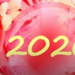 Ετήσιες Αισθηματικές προβλέψεις για τα ζώδια 2020.