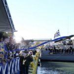 Δεν θα γίνει η τελετή αγιασμού των υδάτων στο λιμάνι του Πειραιά