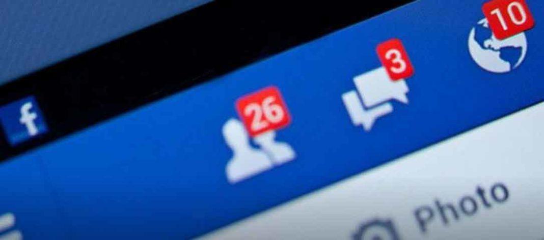 Πριν από μερικές ημέρες, δημοσιεύθηκαν οι πρώτες πληροφορίες ότι το Facebook εργάζεται πάνω σε ένα νέο feature που θα προσθέσει Face ID