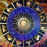 Τα ζώδια και ο κλήρος της Τύχης - Σε ποιο ζώδιο τον έχεις και πώς σε επηρεάζει;