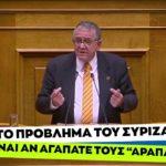 «Τρέχουν» και δεν φτάνουν στον ΣΥΡΙΖΑ με τον Γ.Μουζάλα: Είπε από το βήμα της Βουλής για «αραπάδες» (ΒΙΝΤΕΟ)